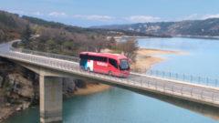 BlaBlaBus, l'autobus condiviso