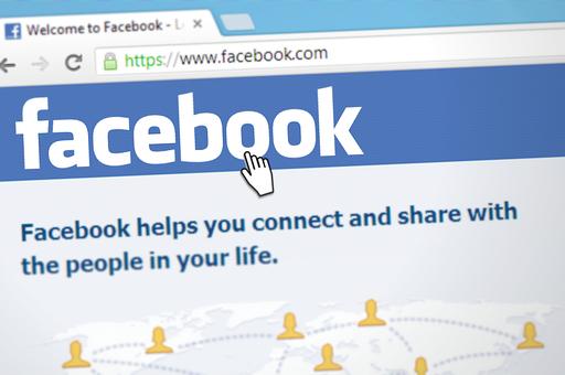 L'Antitrust multa Facebook per 7 milioni di euro