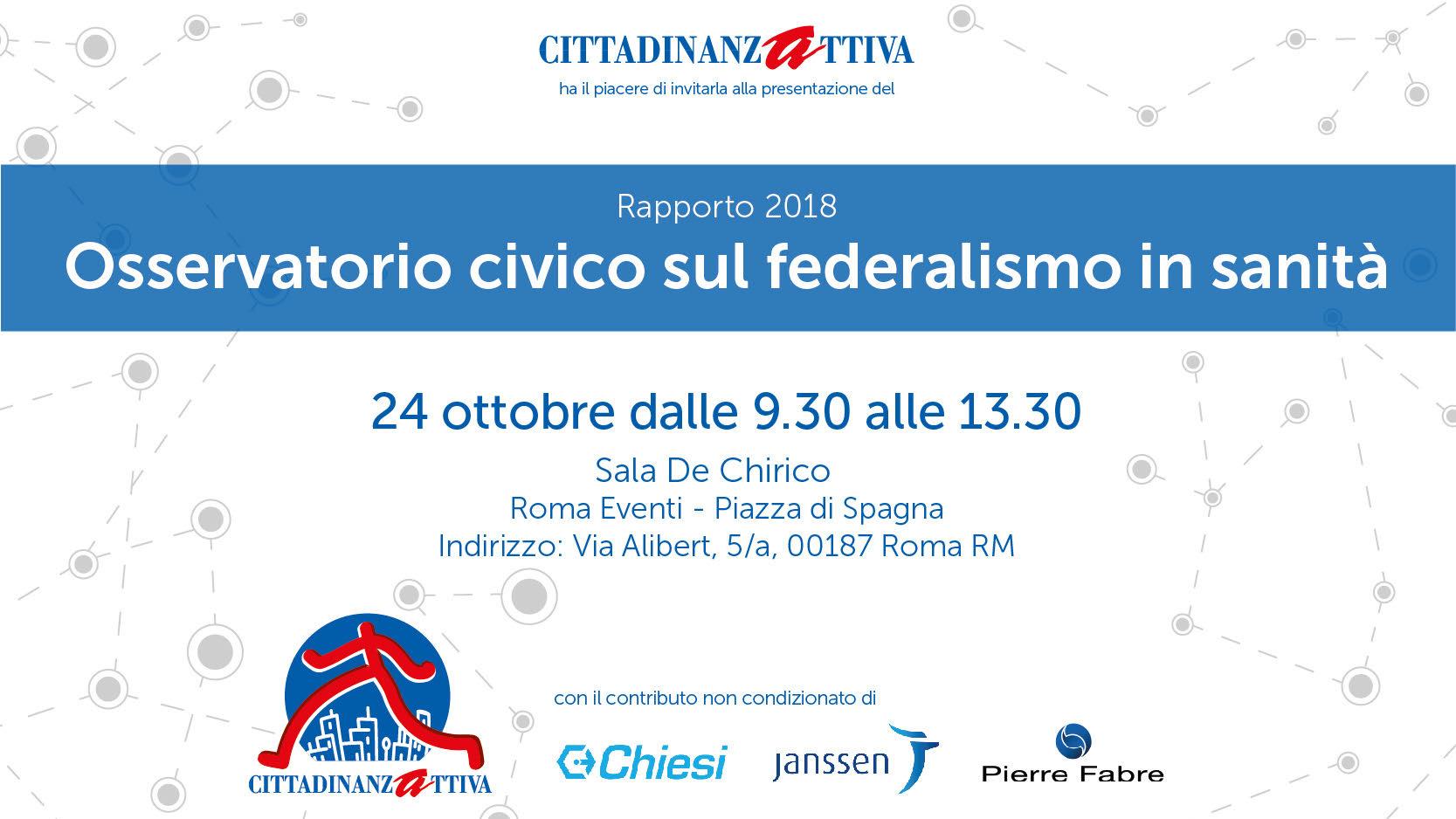 locandina evento cittadinanzattiva